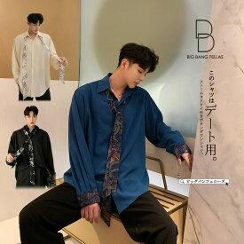 韓国 ファッション メンズ ストールネクタイセット デザインシャツ モード系 韓流 サロン系 原宿系 韓国系メンズ ボタンダウン カットソー 長袖 メンズ ストリート系 モードストリート K-POP アイドル 中性的【ラッキーシール対応】