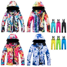 スノボウェア スキーウェア レディース 組み合わせ24通り セットアップ 上下セット スノーボード スノボー スノーシュー バックカントリー 雪遊び 柄 蛍光 婦人 ジュニアにも 防雪 防水 中綿 蒸れにくい【ラッキーシール対応】