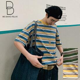 韓国 ファッション メンズ テッパンのボーダー持ってる? ビッグTシャツ メンズ ボーダー 半袖 ビッグシルエット ビッグサイズ ビッグ 春服 春 夏服 春夏 メンズファッション モード系