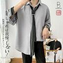 韓国 ファッション メンズ さらっとオシャレ上級者へ。ゆったり 長袖シャツ ネクタイ付き 長袖 九分袖 メンズ ストリ…