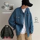 韓国 ファッション メンズ デニムジャケット ビッグシルエット ゆったり ジージャン gジャン シャツ 長袖 ロングスリーブ ストリート スト系 B系 ダンス 衣装 モード系 大きいサイズ ブラック