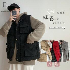 韓国 ファッション メンズ 中綿ベスト ノースリーブジャケット ジャンパー アウター ビッグシルエット ゆったり ストリート スト系 B系 ダンス 衣装 モード系 大きいサイズ ブラック 黒 グレー ベージュ 肌色 レッド 赤