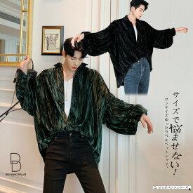 韓国 ファッション メンズ サイズで悩まなくて良い。ワンサイズ ゆったり 長袖シャツ ベルベット ベロア 光沢 カットソー 長袖 メンズ ストリート カジュアル ビッグシルエット カジュアルシャツ メンズ 春 秋 個性 大きいサイズ 上品 【ラッキーシール対応】