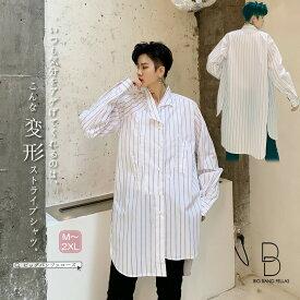 韓国 ファッション メンズ 気分を変える。メンズ 変形 ストライプシャツ 長袖シャツ シャツ アシンメトリ アシメ ビッグシルエット ロング丈 ロングテイル 長袖 ロングスリーブ ストリート スト系 デザイン ダンス モード系 大きいサイズ