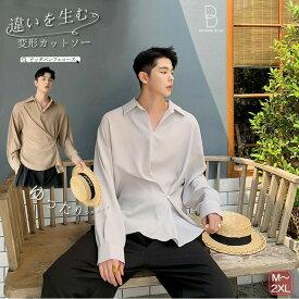 韓国 ファッション メンズ さらっとオシャレ上級者へ。ゆったり 長袖シャツ 変形 カットソー オープンネック 長袖 メンズ ストリート カジュアル ビッグシルエット カジュアルシャツ メンズ 春 秋 個性 大きいサイズ 上品 【ラッキーシール対応】