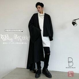 【在庫品】韓国 ファッション メンズ 個性を出したい人限定。メンズ アシンメトリ ロングカーディガン コート カットソー 長袖 ロングスリーブ V系 ゴスロリ メンズファッション モード系 大きいサイズ アシメ ロング丈