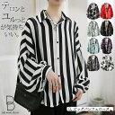 韓国 ファッション ビッグシルエット シャツ メンズ 長袖 ストライプ 柄 和柄 鶴 ボタニカル 和風 アフリカン 民族 レ…