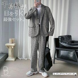 【在庫品】カジュアル スーツ セットアップ 千鳥柄 韓国 ファッション メンズ デザインスーツ 上下セット シングル 2ピース パーティー 結婚式 二次会 モード系 韓国系 モードストリート K-POP アイドル ゆったり 秋冬 春物 冬物 長袖 M L XL LL