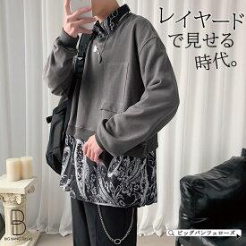 韓国 ファッション メンズ ペイズリー柄 フェイクレイヤード スウェット トレーナーシャツ カジュアルシャツ ビッグシルエット 重ね着 ゆったり 長袖 ロングスリーブ モード系 大きいサイズ M L XL LL【ラッキーシール対応】