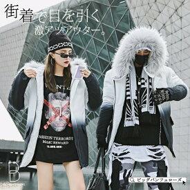 フェイクダウンジャケット メンズ レディース ユニセックス フェイクファー 韓国 ファッション アウター 冬 冬物 長袖 ストリート系 原宿系 B系 ファッション ホワイト 白 グラデーション S M L XL LL 2XL 3XL モード系 モード系 大きいサイズ