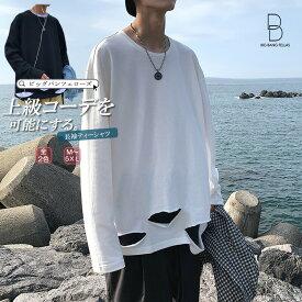 【期間限定クーポンで10%OFF】韓国 ファッション メンズ ロンT ロンティ 長袖ティーシャツ Tシャツ ダメージ 重ね着 ロンT ビッグシルエット ゆったり 長袖 ロングスリーブ モード系 大きいサイズ M L XL LL 2XL XXl 3XL 4XL 5XL ブラック ホワイト 黒 白