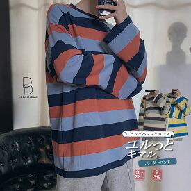 韓国 ファッション メンズ ロンT ロンティ 長袖ティーシャツ Tシャツ ボーダー ボーダーロンT ビッグシルエット ゆったり ボリューム袖 長袖 ロングスリーブ モード系 大きいサイズ S M L XL LL 2XL XXl