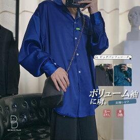 韓国 ファッション メンズ シャツ カジュアルシャツ オープンネック 開襟シャツ ビッグシルエット ゆったり ボリューム袖 長袖 ロングスリーブ 二次会 パーティー キレイ目 モード系 大きいサイズ S M L XL LL 2XL XXl【ラッキーシール対応】