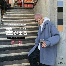 韓国 ファッション ゆったり コート メンズ ロングコート ビッグシルエット オーバーコート メンズ チェスターコート ロング丈ジャケット ゆったり 秋 冬物 長袖 M L XL LL 2XL XXL ストリート 衣装 モード系 大きいサイズ