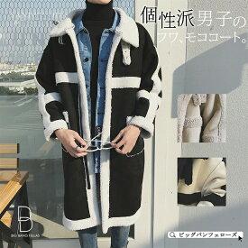 ボアコート ムートン ボア コート メンズ ボアジャン 韓国 ファッション ボアジャケット ロングコート フェイクファー モコモコ アウター ビッグシルエット ゆったり 冬 冬物 長袖 M L XL LL 2XL モード系 V系 ヴィジュアル系 ビジュアル系