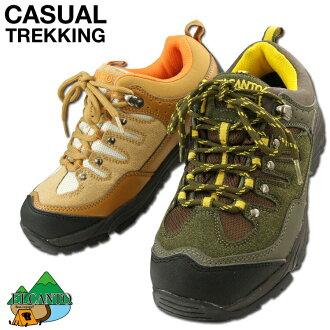 ELCANTO 엘 트 트레킹 슈즈 로우 컷 모델 남성 여성용 등산화 등산 신발 등산 아웃 도어 하이킹 캠핑 방수 발 수 EL-8005 10P08Feb15
