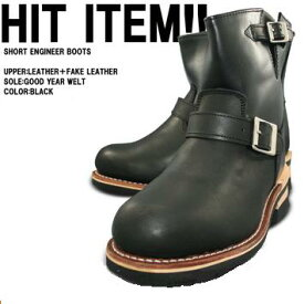 エンジニアブーツ ブーツ 本革 バイカー バイク メンズ レディース ショート ミドルカット アメカジ ワークブーツ 大きいサイズ G&B かっこいい メンズブーツ エンジニア ライダーブーツ ミドル 防寒 黒 大きいサイズ メンズ靴 紳士靴 靴 ゴッドアンドブレス GOD&BLESS