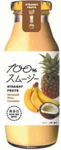 100%スムージー バナナ&パイナップル&ココナッツ