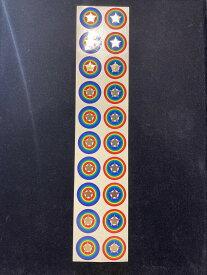 宇宙パワーシール 28mm 陰陽10組 20枚セット シール 宇宙 セット 星型 願い事 アイテム グッズ お守り 星 ギフト プレゼント 誕生日 贈り物 プチギフト 敬老の日