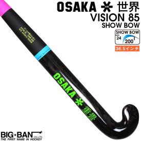 OSAKA オオサカ フィールドホッケー スティック ビジョン85 ショウボウ