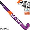 フィールドホッケー スティック GRAYS グレイス KN8 DB マイクロ トップシリーズ