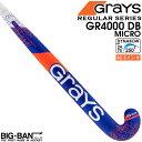 GRAYS グレイス フィールドホッケー スティック GR4000 DB マイクロ レギュラーシリーズ