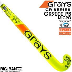 フィールドホッケー スティック GRAYS グレイス 2020 GR9000 PB マイクロ トップシリーズ