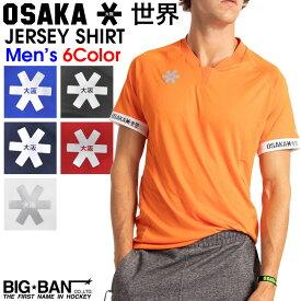OSAKA オオサカ メンズ ジャージー 半袖 フィールドホッケー スポーツウェア トレーニングウェア