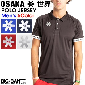 OSAKA オオサカ メンズ ポロ ジャージー 半袖 フィールドホッケー スポーツウェア トレーニングウェア