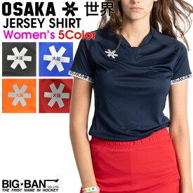 OSAKA オオサカ レディース ジャージー 半袖 フィールドホッケー スポーツウェア トレーニングウェア