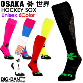 OSAKA オオサカ メンズ レディース ソックス フィールドホッケー スポーツウェア トレーニングウェア
