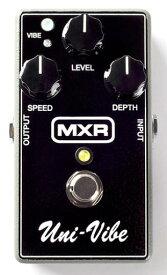 MXR / M68 Uni-Vibe Chorus/Vibrato