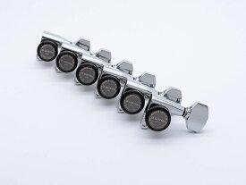 【ESP Parts】SG360-07-L MG-TB SHORT&LONG SET Chrome[パーツ/ペグ/MAGNUM LOCK TRAD/マグナムロックトラッド/片連用/L側/クローム]