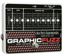 electro-harmonix [Graphic Fuzz イコライザー+ファズ]