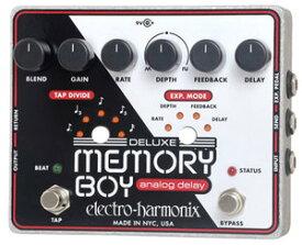electro-harmonix [Deluxe Memory Boyアナログ・ディレイ]
