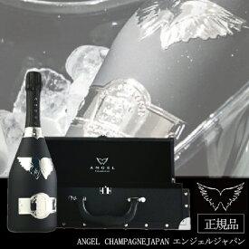 ワイン wine 【本州のみ 送料無料】 エンジェル シャンパン ブリュット ブラック 750ml【正規品】 箱付き 高級シャンパン【家飲み】