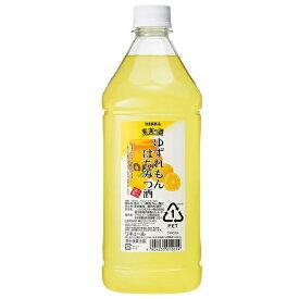 リキュール コンク カクテル ニッカ 果実の酒 ゆずれもんはちみつ酒 1800ml【家飲み】