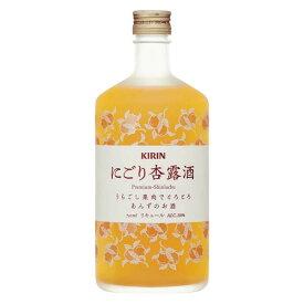 リキュール 杏 キリン にごり杏露酒 10度 720ml ( 旧 永昌源 )