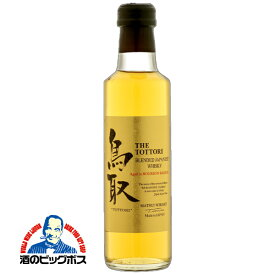 マツイウイスキー 鳥取 金ラベル ミニボトル 200ml 松井酒造【家飲み】