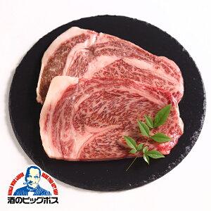 お中元 御中元 ギフト 産地直送 KMJ 国産 牛肉 肩ロース 送料無料 認証 近江牛 ステーキ肉 JB91120