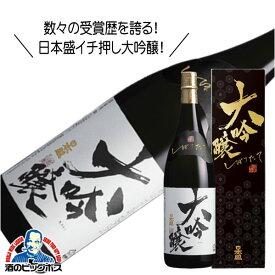 日本盛 大吟醸 1800ml 1.8L 日本酒 兵庫県 日本盛『FSH』
