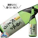 菊水の純米酒 720ml 日本酒 新潟県『FSH』