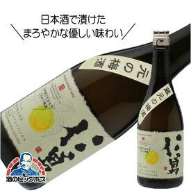 仁勇 日本酒で仕込んだこだわり梅酒 720ml 日本酒 千葉県