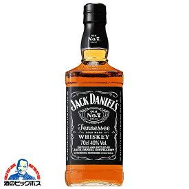 ウイスキー whiskey WHISKEY ジャックダニエル ブラック 700ml テネシー アメリカ