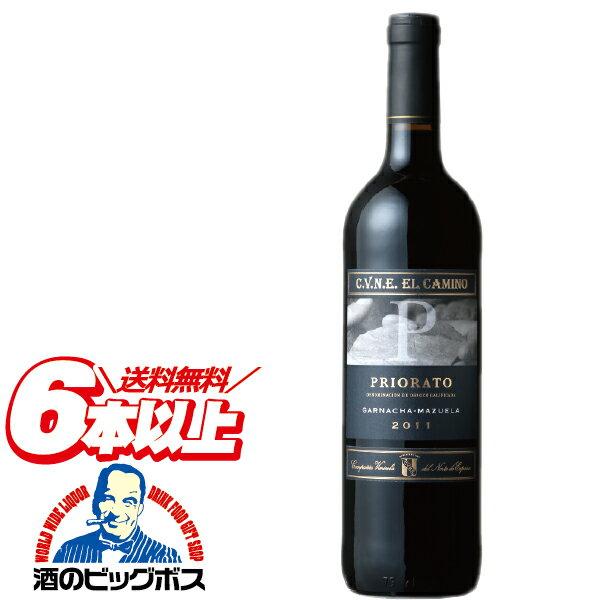 ワイン 赤ワイン フルボディ 【よりどり6本以上本州のみ 送料無料】クネ エル・カミーノ プリオラート 750ml