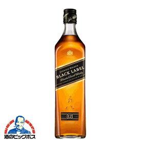 ジョニーウォーカー ブラックラベル 12年 40度 700ml【スコッチ ウイスキー 洋酒】【家飲み】