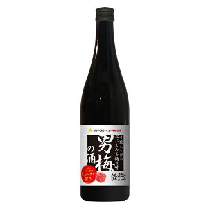 サッポロビール 男梅の酒 15度 720ml×1本【男梅サワー】【割材】【チューハイ】【家飲み】 『FSH』