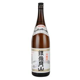 銀嶺月山 本醸造 1800ml【山形県】