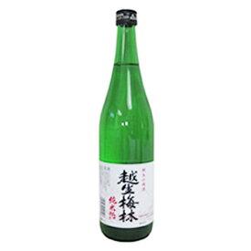 【日本酒 純米酒】越生梅林 純米酒 720ml【埼玉県】【家飲み】