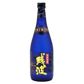 残波プレミアム 古酒 25度 720ml【比嘉酒造】泡盛酒造【家飲み】